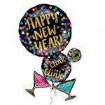"""Óriás fólia lufi 24"""" 60cm Happy New Year szilveszteri lufi, 3399901, héliummal töltve"""