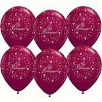 """QUALATEX 11"""" (28cm-es) -  25db/csomag - Sok boldogságot!, pearl burgundy, gyöngyház vörös, esküvői lufi, 60635"""