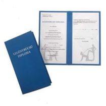 Legénybúcsú diploma, 37976